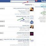רוצים לדעת עוד על קידום וחשיפת עסקכם בפייסבוק ובכלל על קבוצות בפייסבוק