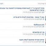חפצים ביקרו של בעל דף עסק מסויים בפייסבוק ???