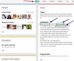 קישורים לאתר דרך מילות מפתח גוגל